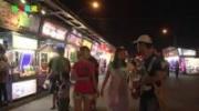 Hualien Chih Sing Lake Taiwan Travel,Sun-Moon-Star-Home 台灣花蓮旅遊